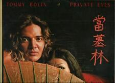 """Tommy Bolin : Private Eyes - vinile 33 giri / 12"""" del 1976"""