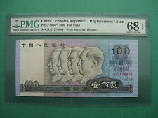 1990 CHINA 100YUAN REPLACEMENT STAR S/N. JU~ PMG 68 EPQ SUPERB GEM UNC