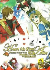 DVD Heart No Kuni No Alice Movie ( Alice in the Country of Heart )
