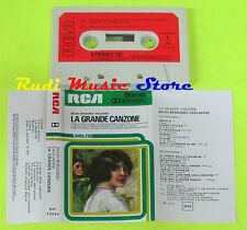 MC BECHI BERGONZI TAGLIAVINI La grande canzone 1976 italy RCA cd lp dvd vhs