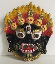 Mahakal Metal face mask wall hanging  /scary head /Kaali/nazar battu Haloween