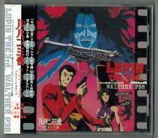 LUPIN THE 3RD Walter P38 Original Soundtrack SM Records CD
