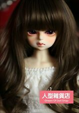 BJD Doll Hair Wig 7-8 inch 18-20cm dark brown 1/4 MSD DZ MK DOD LUTS
