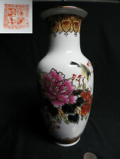 Painted Chinese Porcelain Vase Flowers & Bird Zhong Guo Chao Cai, China, Swatow