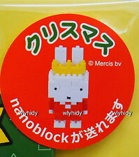Miffy Nanoblock Merry Christmas 2014 Made In Japan #1 - Kawada , h#1
