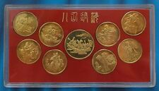 China brass medal the Eight Immortals set China coin