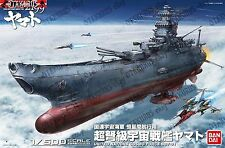 Space Battleship Yamato 2199 Scale 1/500 Bandai Model