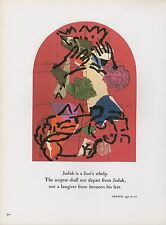 """1988 Vintage MARC CHAGALL """"TRIBE OF JUDAH"""" SMALL MODEL COLOR Print Lithograph"""
