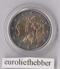 NEDERLAND                 2 Euro  Commemorative  2011     Erasmus  UNC  IN STOCK