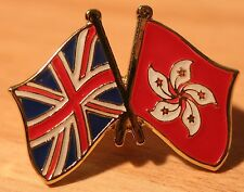 UK & HONG KONG FRIENDSHIP Flag Metal Lapel Pin Badge Great Britain