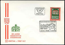 Austria 1980 Elevation Of Styria To Duke FDC First Day Cover #C17693