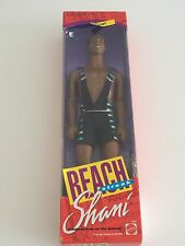 1992 Beach Streak Jamal doll SHANI's friend Barbie Mattel
