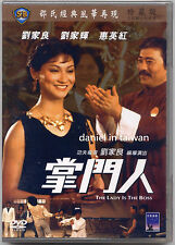 Shaw Brothers: The Lady is the boss (1983) CELESTIAL TAIWAN DVD ENGLISH SUB