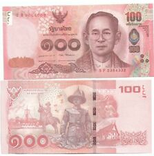 Thailand 100 baht banknote  UNC 2016  16SERIES