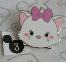 Marie Aristocats Tsum Tsum Series 2 Mystery Kitten Cat Disney Pin Buy 2 Save $