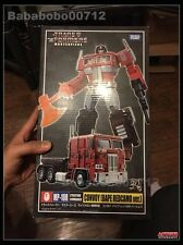 Transformers TOY Masterpiece MP-10R BAPE OPTIMUS PRIME CONVOY K.O INSTOCK NEW
