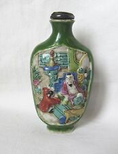Chinese Porcelain Snuff Bottle.  Raised Figures in Landscape.  Qing Dynasty.
