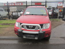 NISSAN NAVARA D40 VSK NUDGE BAR KIT 2005 - 01/2010