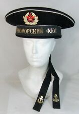 Soviet Russian Navy BLACK SEA FLEET Sailor Visorless Cap Hat USSR Badge 60cm XL