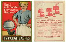 1913 Baratte Ceres Butter Churn ad card