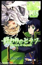 Owari no Seraph of the End 108 TV animation Official Fan Book /Japanese Book