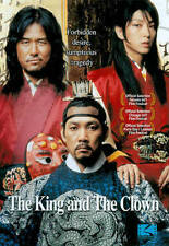 The King and the Clown New DVD
