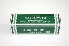 Japanese health food.3g for making natto nattomoto from japan best price