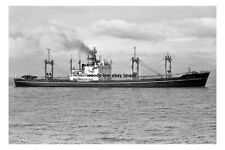 mc3773 - Japanese Cargo Ship - Himeji Maru , built 1956 - photo 6x4