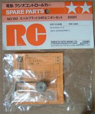 Tamiya Subaru Brat Pinion Gear Set NEW 50192 Lancia