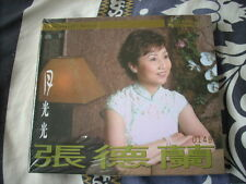 a941981 Teresa Cheung HK CD  Sealed 張德蘭 月光光 (K2HD) Limited Edition Number 148