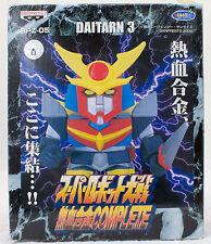 Super Robot Wars Nekketsu Gokin Complete DAITARN 3 Figure JAPAN ANIME MANGA