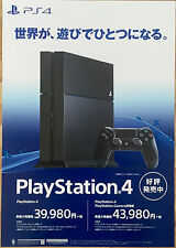 Playstation 4 PS4 rare plv 51.5 cm x 73 cm japanese promo poster
