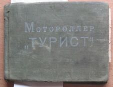 Book Repair Motor Bike Exploitation Moped Scooter Tourist Soviet Sport Old USSR