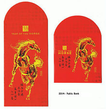 Ang Pao Red Packet–2014 Public Bank Set Of 2 Pcs Horse Year