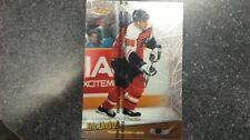 Topps Finest 1999 NHL - Eric Lindross #7 of 7 - Oversized - Flyers