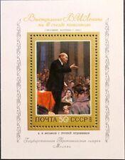 RUSSIA SOWJETUNION 1973 Block 90 S/S 4109 Gemälde Lenin Jung Kommunisten Kong.**