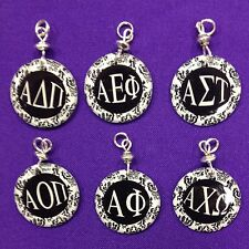 Sorority Greek Charms - Alpha Chi Omega, Kappa Delta, Alpha Delta Pi, ZTA, etc