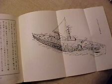 ORIGINAL WWII JAPANESE NAVY BOOK / MANUAL ? VETERAN BRING BACK