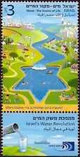 ISRAEL 2013 - WATER REVOLUTION - THE SOURCE OF LIFE - A STAMP WITH A TAB - MNH