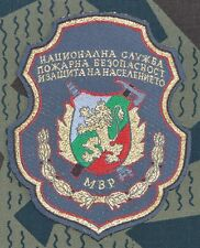 Bulgarian FIRE BRIGADE & RESCUE Service Uniform Sleeve PATCH