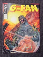 1998 G-FAN Magazine Fanzine #32 VF+ Godzilla - Ultraman - Son of Frankenstein