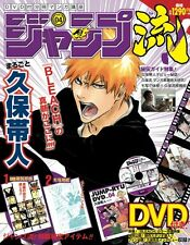 JUMP RYU  March 03, 2016 with DVD / BLEACH Special Issue / Manga magazine