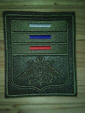 Russian Patch MORPEH Marine TACTICAL VERSION Velcro Syria
