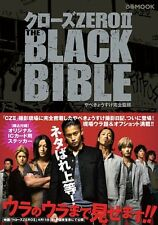 CROWS ZERO II 2 THE BLACK BIBLE Photo Collection Book