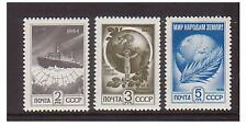 """Russia - SG 5067a, 68, 71 - u/m - 1980 - """"1984"""" issue 3 stamps"""