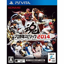 Pro Baseball Spirits Japan playstation vita PS Vita PSV Professional Yakyu  2014