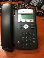 Polycom IP 335 VoIP SIP Phone Telephone PoE (2200-12375-001)