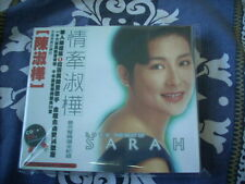 a941981 Sarah Chen 陳淑樺 Rock Records Best Double CD 情牽淑樺 Love The Best of Sarah