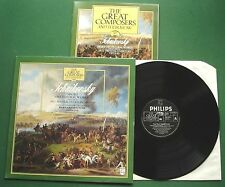 Great Composers 19 Tchaikovsky Short Orch Works inc 1812 410496-1 LP + Book