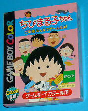 Chibi Maruko Chan Minna de Game Da  Yo! Game Boy Color GB Nintendo Gameboy - JAP